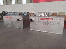 大型不锈钢油水分离器 西安新洁油水分离器