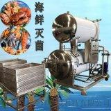 醬香驢肉殺菌鍋 小型號高溫高壓殺菌鍋
