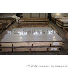 太钢2205双相不锈钢板现货销售
