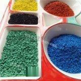EPDM彩色橡胶颗粒 人造草坪填充橡胶颗粒