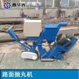 上海嘉定區手推式鋼板除鏽拋丸機質優價廉