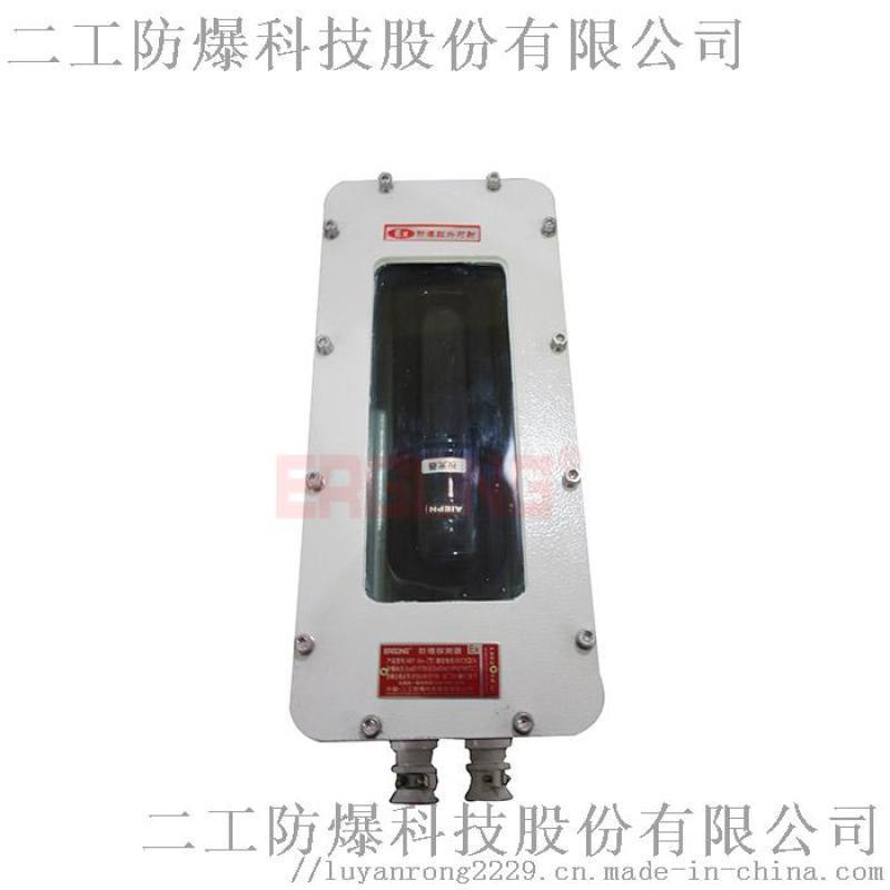 防爆型不锈钢激光对射探测器