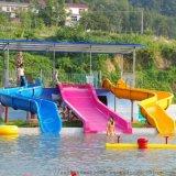 广州浪腾水上乐园设备有限公司生产家庭组合滑梯