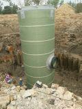 地埋式污水处理泵站安装