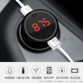 跨境**车载蓝牙MP3/FM充电器双USB口