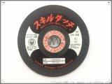 日本威宝3寸砂轮片:AC80#100×3×16