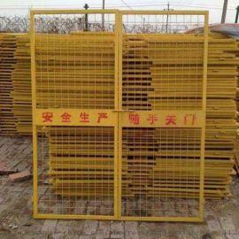 施工电梯门防护和应用