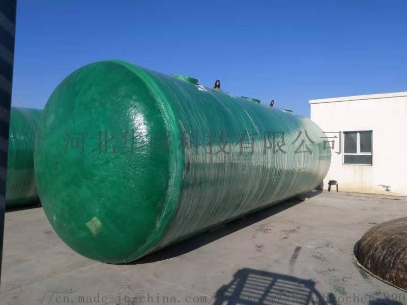 雲南玻璃鋼化糞池 廠家