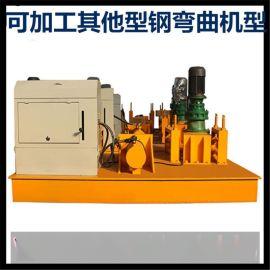 甘肃定西工字钢弯曲机/槽钢弯曲机厂家供货