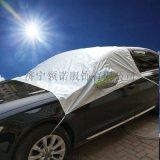 汽車雪擋太陽檔遮陽罩汽車車衣車罩半罩前擋擋風