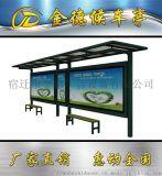 不鏽鋼公交站臺,公交站臺滾動燈箱,可定制生產