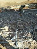 陽江邊坡鐵絲網