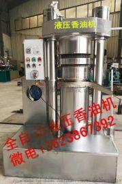 液压香油机,菜籽电炒锅, 花生电加热炒锅