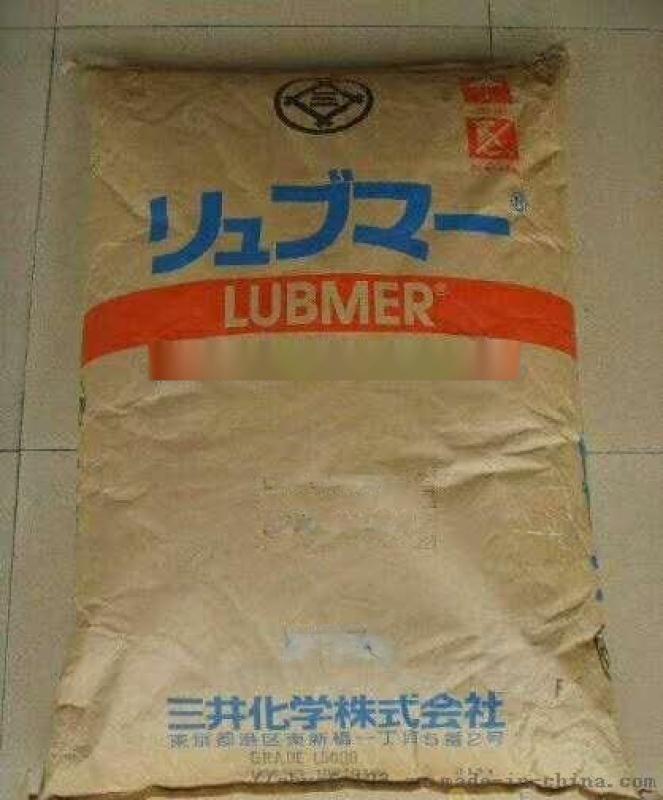 超高分子量聚乙烯微粉 UHMW-PE 适用于注塑挤出板 棒 管吹塑