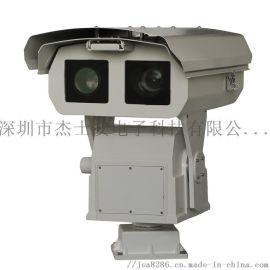 远距离激光摄像机,远距离监控