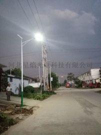 石家庄太阳能路灯厂家,石家庄锂电太阳能路灯