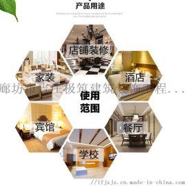 张家口桥东区集成墙面板 PVC集成板装修**材料