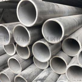 南宁不锈钢无缝管规格表,304不锈钢流体管