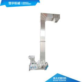 【厂家直销】Z型自动上料斗提机,Z型工业用上料机