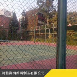 安徽体育训练场 足球场防护安全围网量大从优