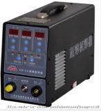便携式超激光冷焊机恒蕊超薄板焊机上海冷焊机