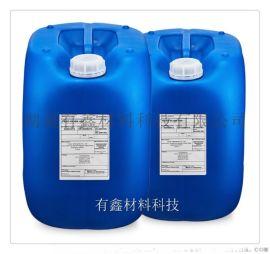 迪高tegoKL245基材润湿剂