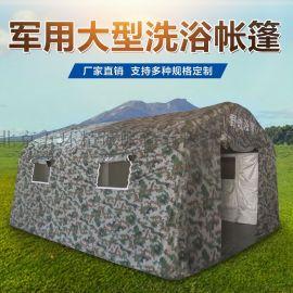 医疗卫生帐篷大型充气洗消帐篷户外露营工程帐篷