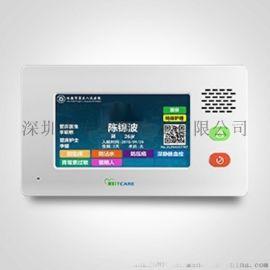 北京病房对讲终端介绍 网络视频方便医护病房对讲终端