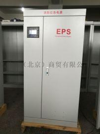 EPS应急电源9KW厂商eps电源22kw厂家