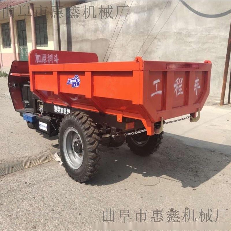 长期销售农用三轮车 皮带传动柴油三轮车