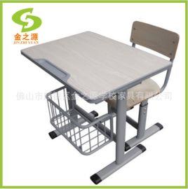 厂家直销善学**单人课桌椅 ,升降带书篮学习课桌椅