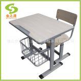 廠家直銷善學學校單人課桌椅 ,升降帶書籃學習課桌椅