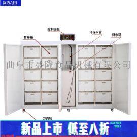 豆芽机维修 豆芽机销售 豆芽机小型 豆芽机械
