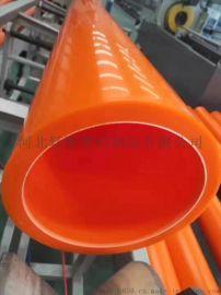 张家口MPP电缆保护管生产厂家mpp175型穿线管