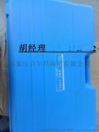 装REC-5431充电式液压钳