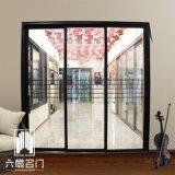 别墅铝合金门窗定制六扇门窗铝合金极窄门推拉