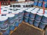 江西南京耐酸磚耐酸瓷磚環氧膠泥8