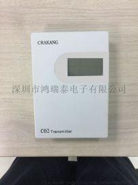 楼宇自控用空气质量检测二氧化碳变送器