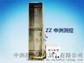 单根电线垂直燃烧试验机ZZ-J17