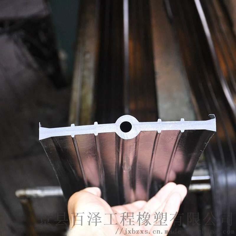 钢边橡胶止水带 佳木斯百泽变形缝橡胶止水带