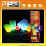 【千色变】 发光夜光浆厂家 发光夜光浆批发 发光夜光浆价格