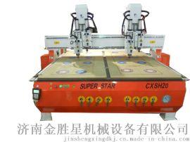 超星多头木工雕刻机 数控木门雕刻机 移门雕刻机