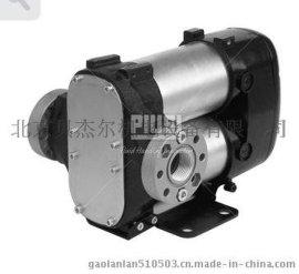 意大利PIUSI大流量柴油泵/输送泵
