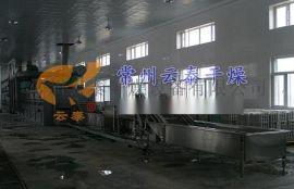氧化铁红专用干燥机,云泰干燥