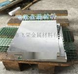 耐高温耐腐蚀AZ31A镁合金板材东莞批发 国标AZ31镁合金棒