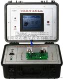 汽车基础电路实训系统(汽车教学设备|发动机实训台)