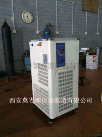 低温冷却液循环泵/低温循环泵/循环泵