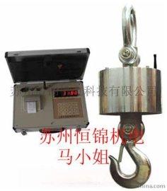 重庆20吨无线电子秤,无线遥控电子吊秤