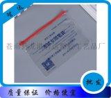 廠家直銷PVC文件袋(有現貨)