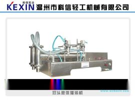 KX-双头气动液体自吸式灌装机 全气动灌装机 单头气动液体灌装